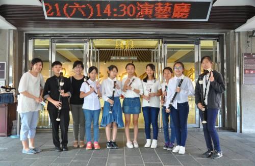 大台南國際音樂比賽